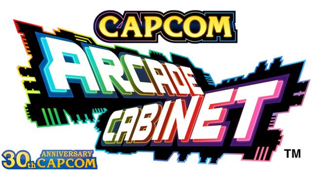 capcom_arcade_cabinet_header