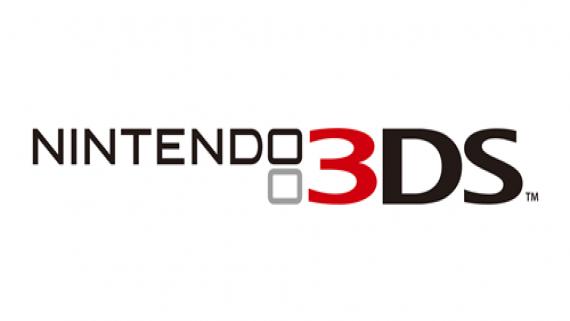nintendo_3ds_logo-570x321
